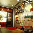 阪急三宮駅からほど近く!生田ロード沿1階でアクセス抜群◎お集まりしやすい立地が嬉しい!