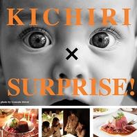 サプライズはKICHIRIで