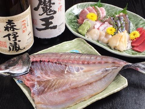 多彩な料理に素材の良さが光る、アットホームな和風居酒屋。日本酒や焼酎も充実です!