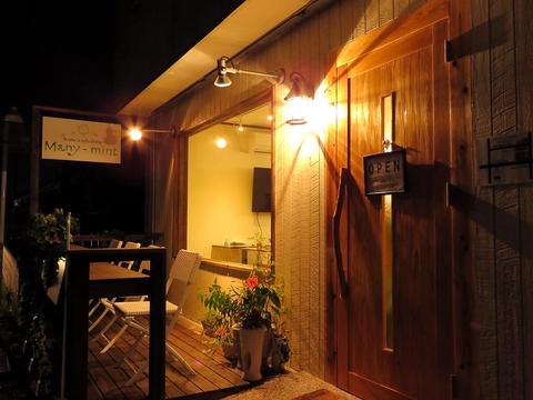 Aroma&cafe dining Many mint image