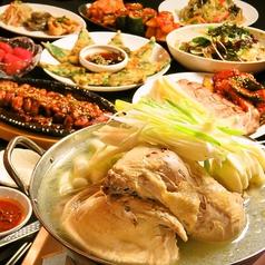 韓国料理 金家 栄店の写真
