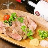 かん助 KANSUKEのおすすめ料理3
