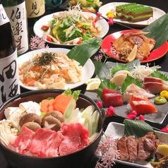 日本酒個室酒場 波鶏 はっとりのおすすめ料理1