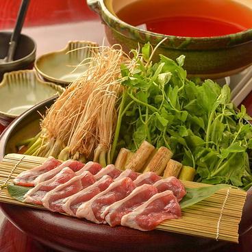せり草庵のおすすめ料理1