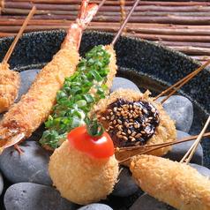 長崎市 串揚げ しんのおすすめ料理1
