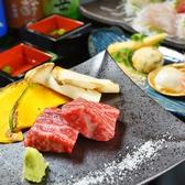 美酒旬菜 SHINKA.のおすすめ料理3