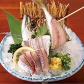 さかなや道場 藤枝駅南店のおすすめ料理2