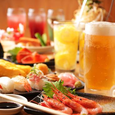 ばちや 関大前店のおすすめ料理1