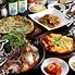 韓菜バル アジャアジャのロゴ