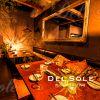 デルソーレ DEL SOLE 渋谷