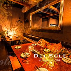 デルソーレ DEL SOLE 渋谷の写真
