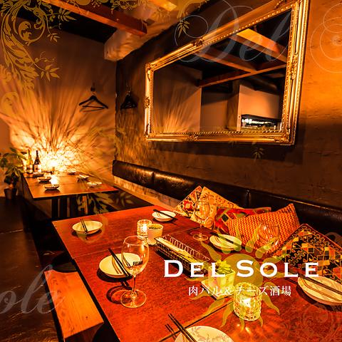 濃厚チーズフォンデュと肉バル DEL SOLE(デルソーレ) 渋谷