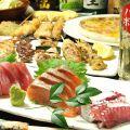 かいこや 懐い古や 京阪天満橋店のおすすめ料理1