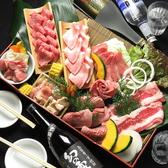 新こだわり亭 三宮店のおすすめ料理3