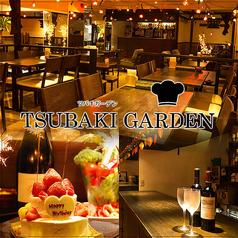 TSUBAKI GARDEN 椿 ガーデン 渋谷東口店の写真