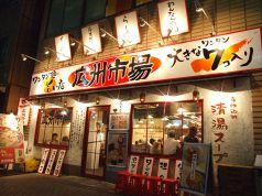 広州市場 五反田店の写真