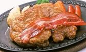山城 蘇我のおすすめ料理3