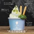"""料理メニュー写真YUKIYAMA """"PISTACHIO""""【テイクアウトOK】"""