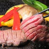 牛タンバル 鵠 kugui 蒲田店のおすすめ料理3