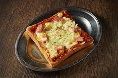 てりたまチキン/ピザトースト
