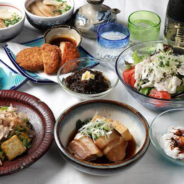南国食堂 首里 横浜モアーズのおすすめ料理1