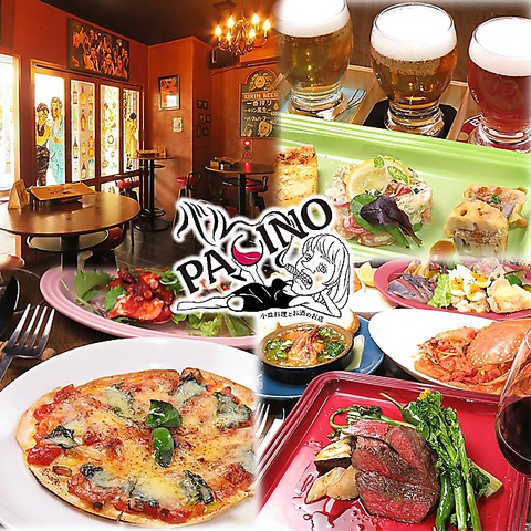 バル PACINO パチーノ