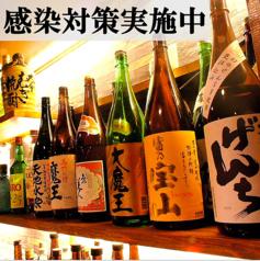 魚屋直営 居酒屋 猪八海 東口店の特集写真