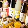 天照 Amaterasu 本厚木店のおすすめポイント3