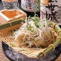料理メニュー写真ぷりっぷりの冷製水餃子 4個