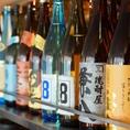 季節の食材、自慢の魚料理にあうお酒を多数ご用意。希少銘柄の地酒も入荷しています。