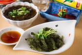 石垣牛と海鮮の店 こてっぺんのおすすめ料理3