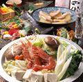 日本酒バル 魚のFunky原田2 波平ESSENCEのおすすめ料理1