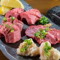 料理メニュー写真牛恋盛(本日の希少部位・ピースビーフ・薄切り赤身・ホルモン3種※ 写真は2人前となります