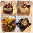 お誕生日や記念日、お祝いの日にケーキやお花のご予約も承ります!(ご来店の2日前までにご連絡ください)