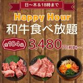 FAM ファム 札幌大通店のおすすめ料理2