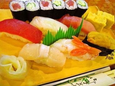 こみや寿司のおすすめ料理1