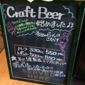 A Bar Cave riche ア バー カーブ リシェ 成田店のおすすめ料理2