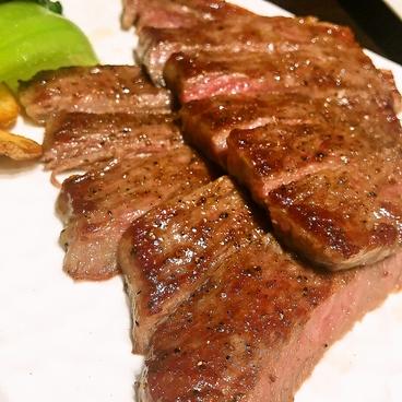 肉の楽園 六本木横丁のおすすめ料理1