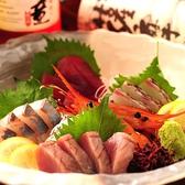 居酒屋 ちょうちんのおすすめ料理2