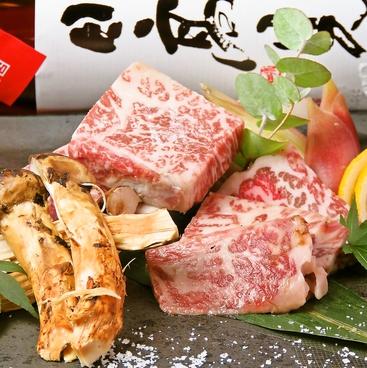 ささの 熊本のおすすめ料理1