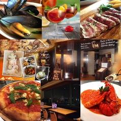 夢厨房 堺タカシマヤ店の写真