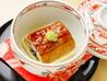 和膳 いい田のおすすめポイント2