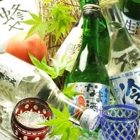 広島地酒取り揃えています