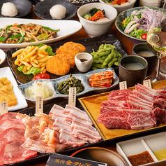 焼肉 金タレ 草加店のおすすめ料理1