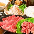 じゅうじゅうカルビ 成瀬北口店のおすすめ料理1