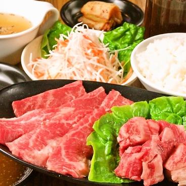 じゅうじゅうカルビ 八王子インター店のおすすめ料理1