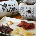 料理メニュー写真コンロ焼き三種