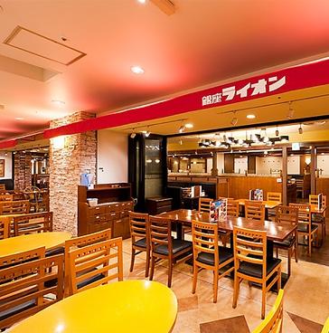 ビヤホール ライオン 相鉄ジョイナス店の雰囲気1