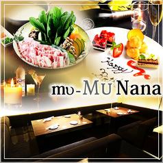 mu-MU Nana ムーム ナナの写真