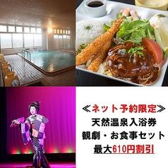 Gカフェ 八尾グランドホテルの写真